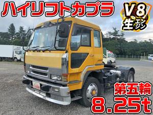 MITSUBISHI FUSO Great Trailer Head W-FP441DR 1994 640,880km_1