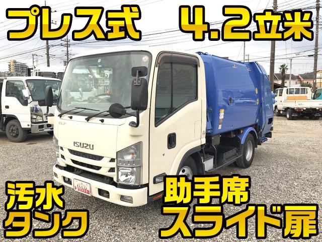 ISUZU Elf Garbage Truck TPG-NMR85AN 2015 84,280km_1
