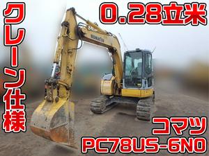 KOMATSU  Excavator PC78US-6N0 2005 6,323h_1
