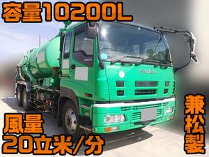 ISUZU Giga Vacuum Dumper PDG-CYM77Q8 2008 -_1