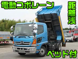 Ranger Dump_1