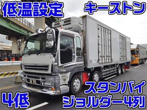 Giga Refrigerator & Freezer Truck_1