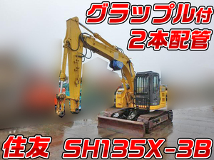 SUMITOMO Others Excavator SH135X-3B 2010 6,543h_1