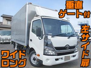 Dyna Aluminum Van_1