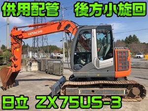 HITACHI  Excavator ZX75US-3 2014 2,306h_1