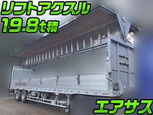 Others Gull Wing Trailer_1
