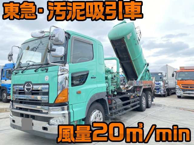 HINO Profia Vacuum Dumper ADG-FR1EPYA 2007 392,000km_1