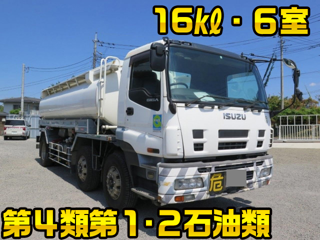 ISUZU Giga Tank Lorry PDG-CYG77P8 2008 770,000km_1