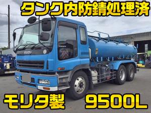 Giga Vacuum Truck_1