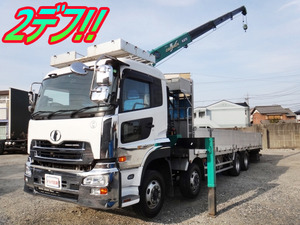 Quon Truck (With 4 Steps Of Unic Cranes)_1