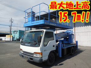 ISUZU Elf Cherry Picker KK-NPR72LV 2001 31,994km_1