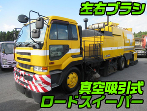 Big Thumb Road maintenance vehicle_1