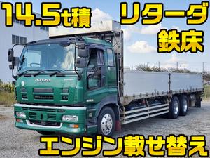 Giga Aluminum Block_1