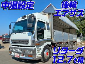 ISUZU Giga Refrigerator & Freezer Wing PJ-CYL51V5 2005 522,646km_1