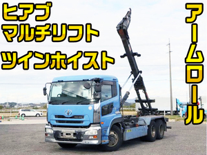 Quon Container Carrier Truck_1