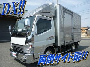 Canter Guts Aluminum Van_1