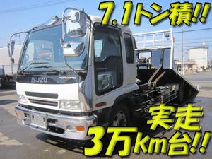 Forward Safety Loader_1