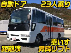 Civilian Welfare Vehicles_1