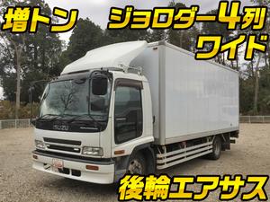 Forward Panel Van_1