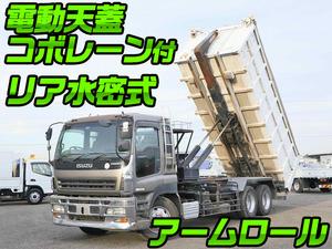 ISUZU Giga Container Carrier Truck PJ-CYZ51Q6 2007 527,000km_1