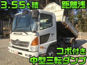 Ranger 3 Way Dump_1