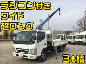 Canter Truck (With 3 Steps Of Cranes)_1