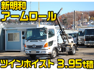 HINO Ranger Container Carrier Truck TKG-FC9JEAA 2015 127,349km_1