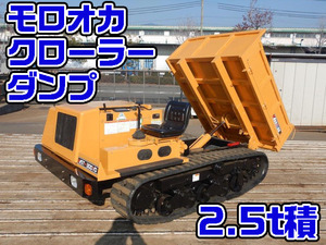Others Crawler Dump_1