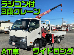 Dutro Truck (With 3 Steps Of Cranes)_1