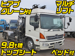 HINO Ranger Container Carrier Truck with Hiab LDG-GK8JRAA 2013 293,000km_1