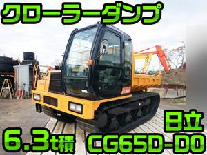 HITACHI Crawler Dump_1