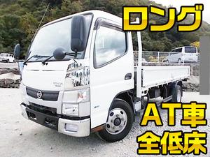 Atlas Flat Body_1