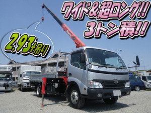 Toyoace Truck (With 4 Steps Of Unic Cranes)_1