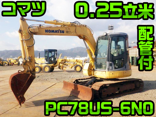 KOMATSU Others Excavator PC78US-6N0 2008 8,538h_1