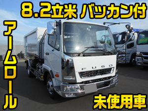 MITSUBISHI FUSO Fighter Container Carrier Truck 2KG-FK72F 2020 559km_1