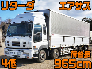 ISUZU Giga Aluminum Wing PDG-CYJ77W8A 2008 1,618,000km_1