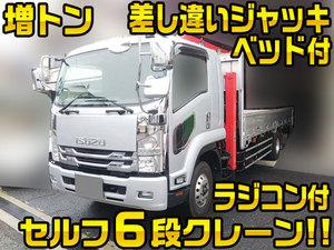 ISUZU Forward Self Loader (With 6 Steps Of Cranes) SPG-FSR90S2 2015 51,360km_1