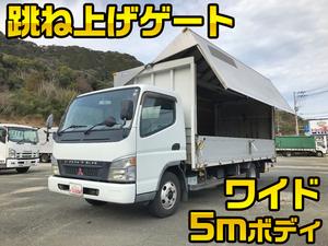 MITSUBISHI FUSO Canter Aluminum Wing KK-FE82EG 2004 191,989km_1
