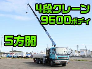 ISUZU Giga Truck (With 4 Steps Of Cranes) PJ-CYZ51Q5 2005 544,000km_1