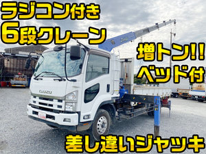 Forward Truck (With 6 Steps Of Cranes)_1