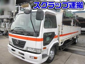 Condor Scrap Transport Truck_1