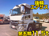 MITSUBISHI FUSO Others Trailer Head 2RG-FP74HDR 2018 305,645km_1
