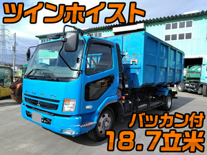 Fighter Arm Roll Truck_1