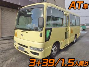 Civilian Kindergarten Bus_1