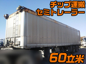 Others Flat Bed With Side Flaps_1