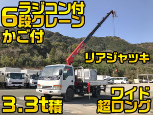 Elf Truck (With 6 Steps Of Unic Cranes)_1