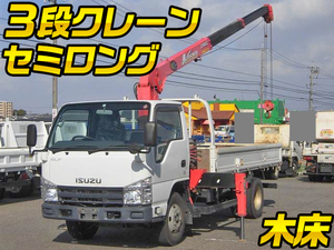 Elf Truck (With 3 Steps Of Cranes)_1