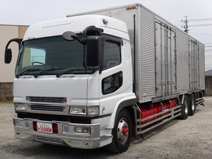 Super Great Refrigerator & Freezer Truck_1