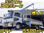 Condor Truck (With 3 Steps Of Cranes)