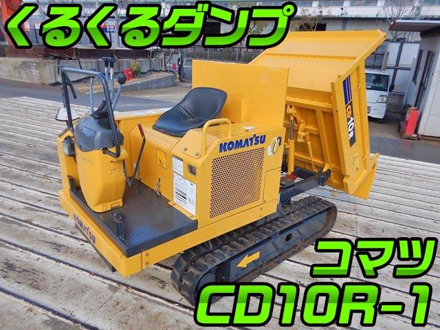 KOMATSU Others Crawler Dump CD10R-1 2002 2,062h_1